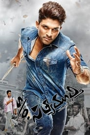 S/o Satyamurthy movie full