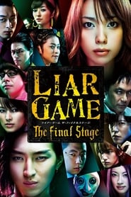 Liar Game: The Final Stage Full online