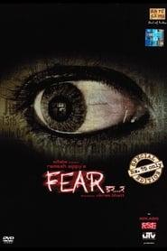 Fear Full online