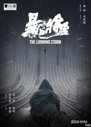 The Looming Storm movie full