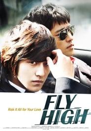 Fly High Full online
