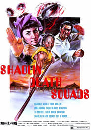 Shaolin Death Squads Full online