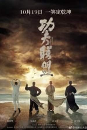 Kung Fu League 2018 Online Subtitrat