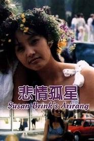 Susanne Brink's Arirang Full online
