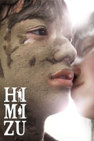 Himizu movie full