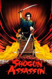 Shogun Assassin Full online