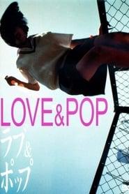 Love & Pop Full online
