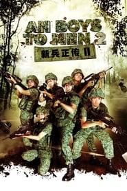 Ah Boys To Men Part 2 Full online
