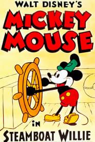 Steamboat Willie Full online
