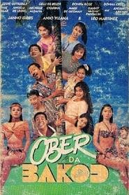 Ober Da Bakod: The Movie Full online