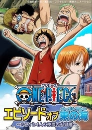 One Piece: Episode of East Blue Full online
