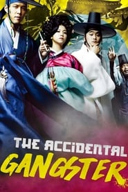 The Accidental Gangster and the Mistaken Courtesean Full online