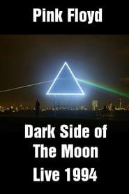 Pink Floyd - The Dark Side of the Moon PULSE Full online
