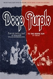 Deep Purple From The Setting Sun To The Rising Sun Limited Edition Full online