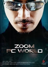 Zoom: PC World movie full