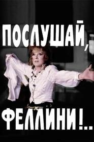 Listen, Fellini!.. Full online