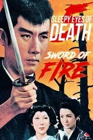 Sleepy Eyes of Death 5: Sword of Fire Full online