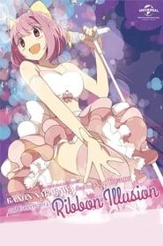 Kanon Nakagawa Starring Nao Toyama 2nd Concert Ribbon Illusion Full online