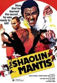 Shaolin Mantis Full online