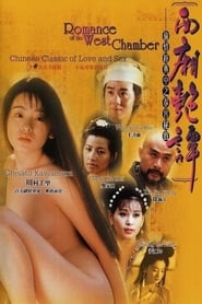 Romance of the West Chamber Full online
