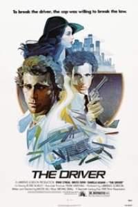 Caçada de Morte (1978) Assistir Online