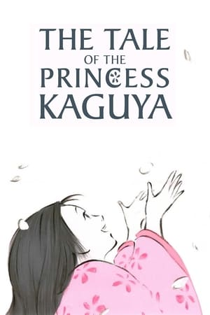 The Tale of the Princess Kaguya