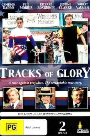 Tracks of Glory