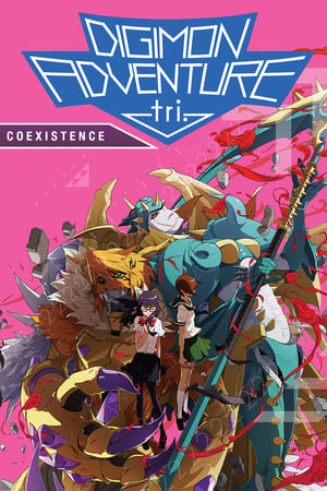 Image Digimon Adventure tri. Part 5: Coexistence