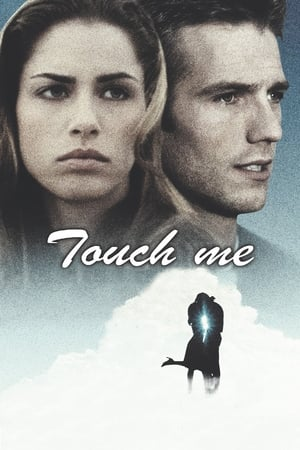 Image Touch Me
