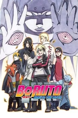Image Boruto: Naruto the Movie