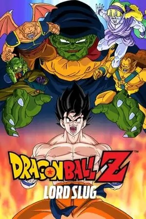 Image Dragon Ball Z: Lord Slug