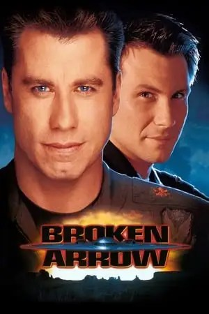 Image Broken Arrow