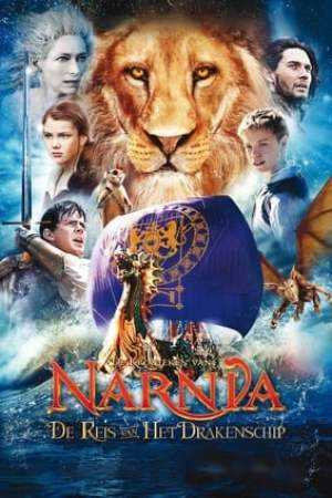 Image The Chronicles of Narnia: The Voyage of the Dawn Treader