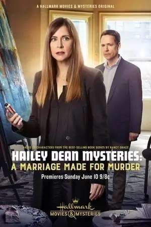 Image Hailey Dean Mysteries: A Marriage Made for Murder