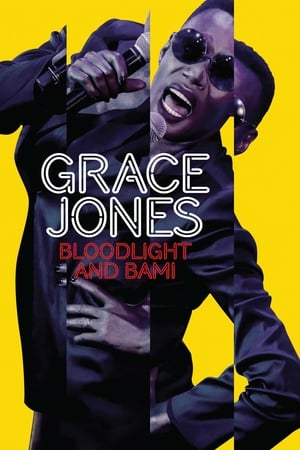 Image Grace Jones: Bloodlight and Bami