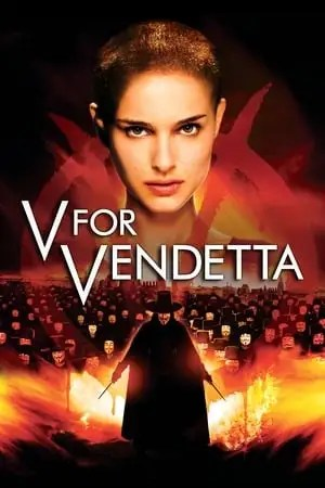 Image V for Vendetta