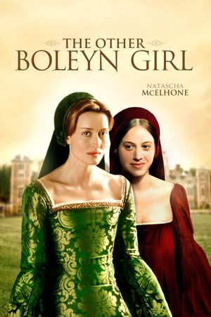 Image The Other Boleyn Girl