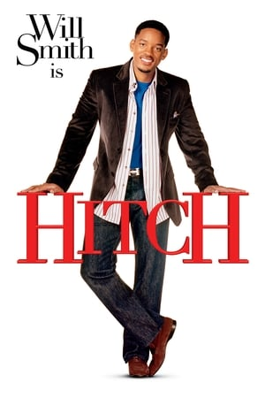 Image Hitch