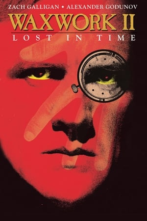 Image Waxwork II: Lost in Time