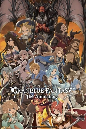Image Granblue Fantasy: The Animation