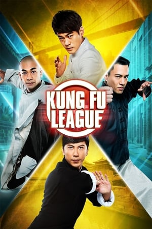 Image Kung Fu League