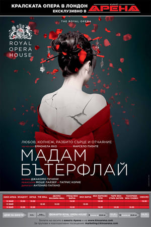 Image The ROH Live: Madama Butterfly