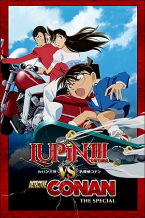Image Lupin the Third vs. Detective Conan