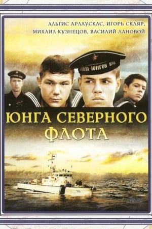 Sea Cadet of Northern Fleet