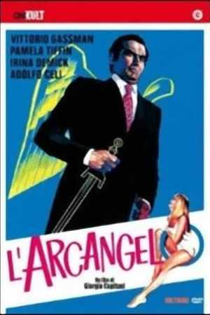 Image The Archangel