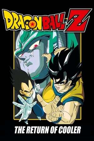 Image Dragon Ball Z: The Return of Cooler