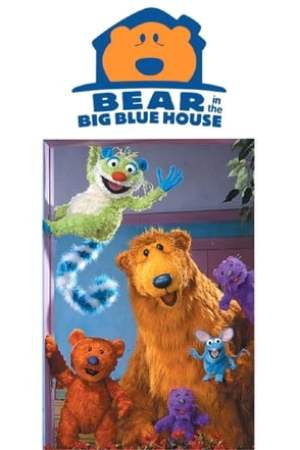 Image Bear in the Big Blue House