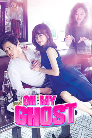 Image Oh My Ghost