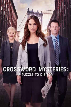 Image Crossword Mysteries: A Puzzle to Die For
