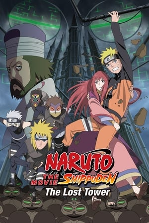 Image Naruto Shippuden the Movie: The Lost Tower